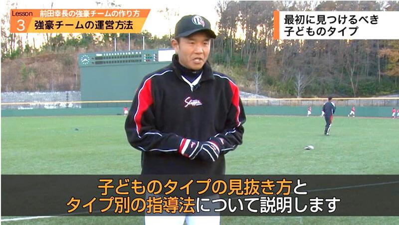 少年野球を強くする練習